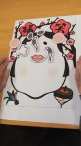 福笑い② (450x800)