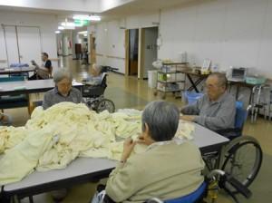 午後のひと時。洗濯物を畳んで頂きありがとうございます